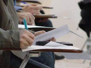 زمان مصاحبه آزمون استخدامی آموزش و پرورش 96