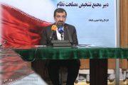 آمریکا با ادامه دخالتهای خود در امور داخلی ایران پاسخی جدی دریافت خواهد کرد