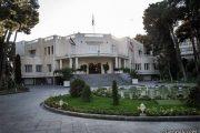 جزئیات تیراندازی امروز در اطراف نهاد ریاست جمهوری تهران