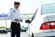 میزان درآمد دولت از جرائم رانندگی در بودجه 97