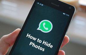 پنهان کردن تصاویر دانلود شده در واتس اپ